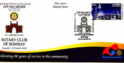 India Special Cover On Rotary Club Of Bombay #af3