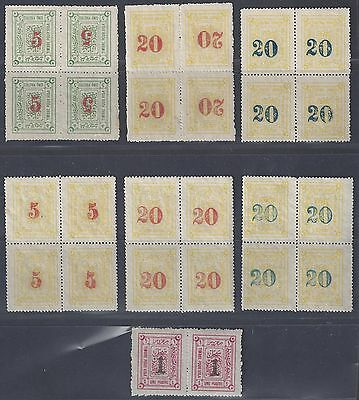 TURKEY 1900's REVENUES POLICE COURTS IN BLOCKS INCLUDES TETE BECH INVERTED OVPTS
