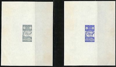 Syria Scott#c187/90 Set Of Four Rotary Int'l Proof Deluxe Ungummed Cards
