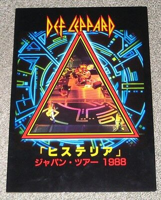 Def Leppard JAPAN 1988 tour book CONCERT PROGRAMME others available NWOBHM Hyste
