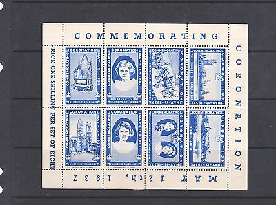 Poster Stamps, A Complete Sheet Coronation Commemorative  Labels, Lot B