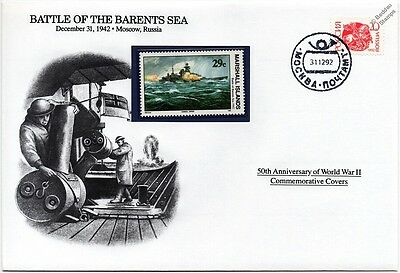 WWII 1942 Battle of Barents Sea/Atlantic Convoy Warship Stamp Cover/Danbury Mint