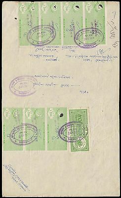 Pakistan Bangladesh Combined Revenue Document With 8 Stamps