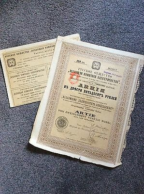 Russian 4 1/2% 1905 With Coupons(German Electric Works)INVALID SHARE CERTIFICATE