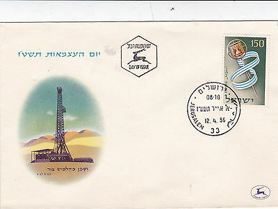 Israel 1956 8 th anniversary if Independance Unadressed FDC
