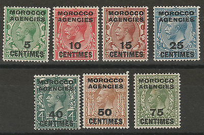 Morocco Agencies French Currency 1925 Kgv 5C-75C Wmk Block Cypher