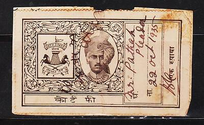 Indian Princely State Jath Cf Revenue Fiscal Old Stamps #107
