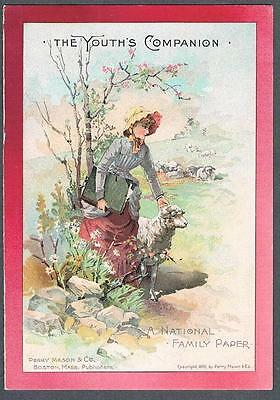 Original 1890 Victorian Perry Mason Boston National Paper Advertising Trade Card