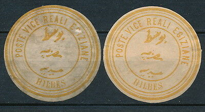 Egypt , 2 Different Old Interpostal Seals Labels, See.. #a2493