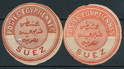Egypt , 2 Different Old Interpostal Seals Labels, See.. #a2496
