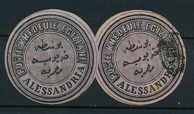 Egypt , 2 Different Old Interpostal Seals Labels, See.. #a2499