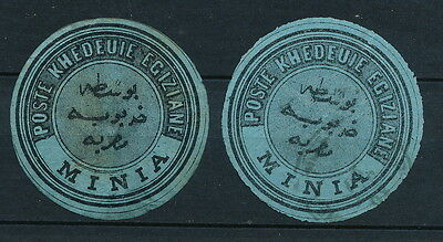 Egypt , 2 Different Old Interpostal Seals Labels, See.. #a2502
