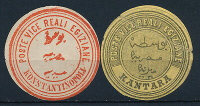Egypt , 2 Different Old Interpostal Seals Labels, See.. #a2506