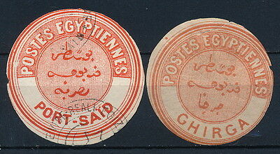 Egypt , 2 Different Old Interpostal Seals Labels, See.. #a2509
