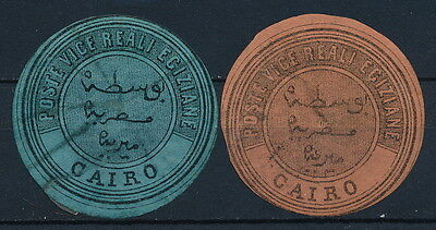 Egypt , 2 Different Old Interpostal Seals Labels, See.. #a2510