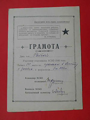 USSR China border 1940 Khasan sector defense. RARE Thanksgiven Red Army document