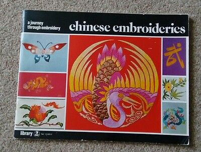 Vintage Dmc Library : Chinese Embroideries Paperback Pattern Book:very Good Cond