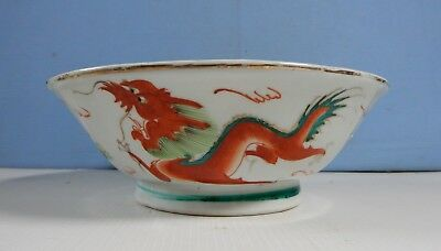 Antique Chinese porcelain bowl cockerel motif circa 1930 to 1950
