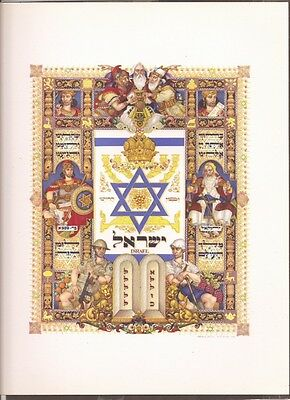 Israel Arthur Szyk Designed Title Page for Stamp Albums