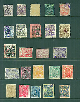 Colombia 1881 - 1903 Group of 25 mint and used.