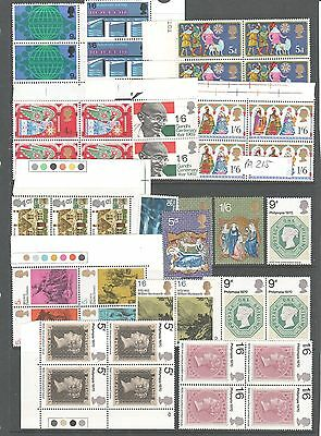 GB 1969-70 COMMEMORATIVE Stamp Collection INCLUDING BLOCKS Ref:QE391