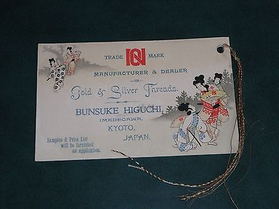 Original Japanese Art Nouveau Advertising Postcard - Bunsuke Higuchi - Threads.