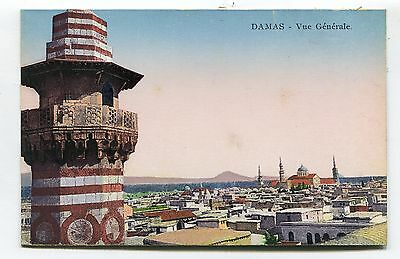 Syria - Damascus / Damas - general view - old postcard