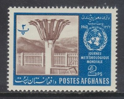 Afghanistan 1962 - Giornata Meteorologica Mondiale - P. 2 - Mnh