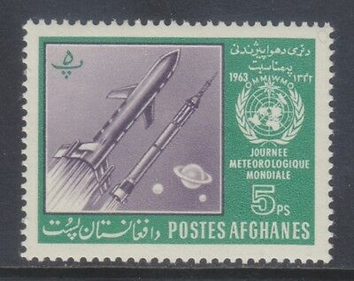 Afghanistan 1962 - Giornata Meteorologica Mondiale - P. 5 - Mnh
