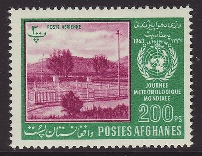 Afghanistan 1962 - Giornata Meteorologica Mondiale - P. 200 - Mnh