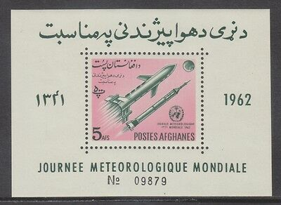Afghanistan 1962 - Giornata Meteorologica Mondiale - Af. 5 - Foglietto Mnh