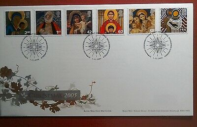 2005 Superb Royal Mail Fdc - Christmas 2005 Stamp Issue - Bethlehem