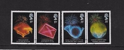 1989 FIREWORKS. 4 STAMPS from f.d.c. FINE USED, SCOTT # 1252 - 1255