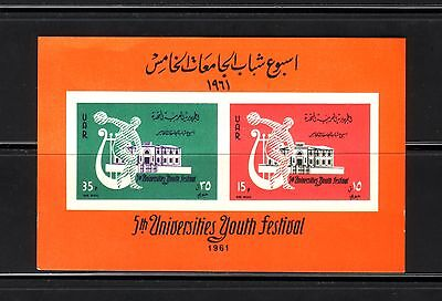 Syria 1961 Youth Festival MS Mint Never Hung SG743a