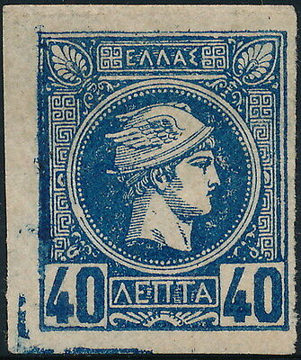 Greece , 40 L Value Imperforated Small Hermes Head With Variety, Mint.  #a2422