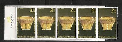 Thailand SC # 1152 Bamboo Baskets - Krabung - . Complete Booklet. MNH