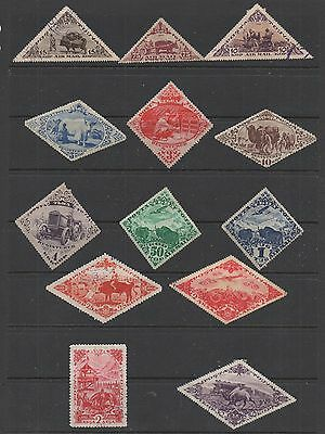 Northern Mongolia.Selection of Large Collectable Stamps.