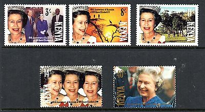 Kenya (8447) 1992 40th Anniv. of QE11 Accession Lightly mounted   Sg565-9