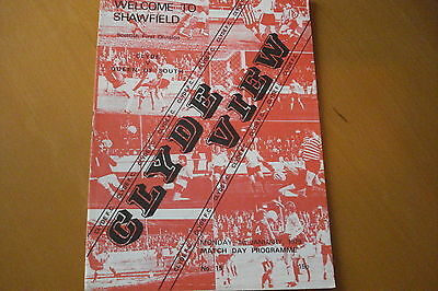 Clyde V Queen Of The South                                                1/1/79