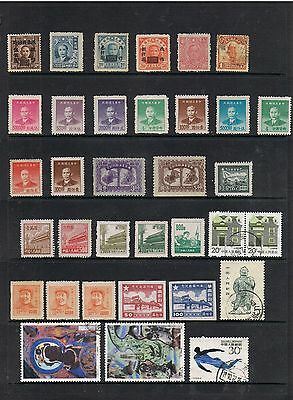 Selection Of Early Stamps From China Mostly.