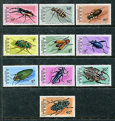Congo DR 703-712, MNH, Insects beetles 1971. x25022