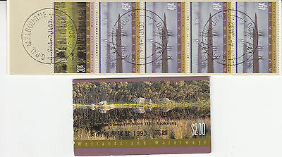 """1993 Wetlands & waterways  Booklets CTO """"used"""" + mint with gold KAOSIUNG ,logo"""