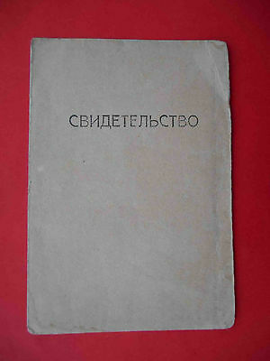 RUSSIA USSR 1964 RED Army Certificate for mechanic, military aviation