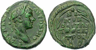 FORVM Elagabalus Nikopolis ad Istrum AE16 Beautiful Green Patina near Ex Fine