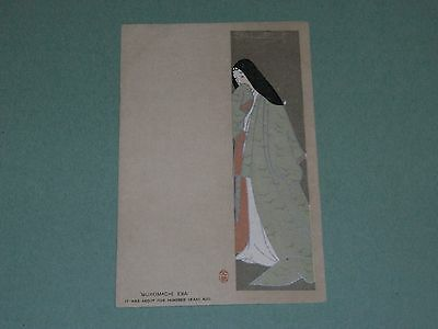 Original Japanese Art Nouveau Signed Postcard - Robed Woman In Panel - Muromachi