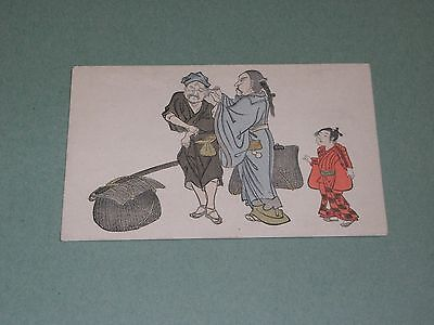 Original Japanese Art Nouveau Postcard - Figures With Baskets.