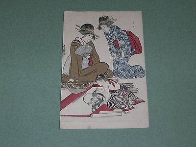 Original Japanese Art Nouveau Signed Postcard - Figures With Child Painting.