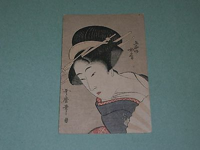 Original Japanese Art Nouveau Signed Postcard - Geisha Woman Looking Down.