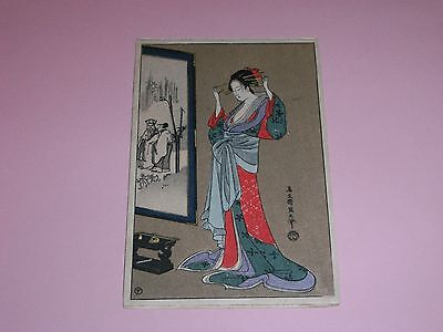 Original Japanese Art Nouveau Signed Postcard - Geisha Woman Near Panel.