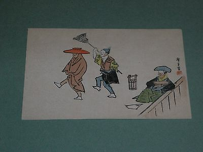 Original Japanese Art Nouveau Signed Postcard - Comical Figures, One With Broom.